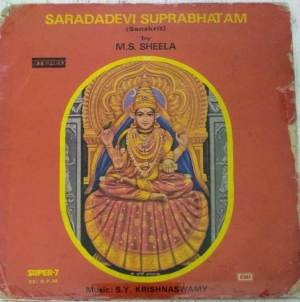 Saradadevi Suprabhatam Sanskrit Devotional EP Vinyl Record by M S Sheela www.mossymart.com 1