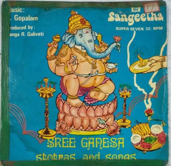 Sree Ganesha Stotras and Songs Hindu Devotional EP Vinyl Record www.mossymart.com 1