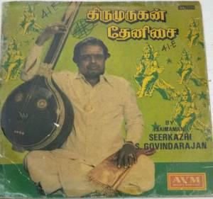 Thirumurugan Thenisai Tamil Devotinal songs LP Vinyl Record by Seerkhazhi S Govindarajan www.mossymart.com 1
