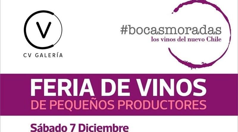 La feria Bocas Moradas se realizará el sábado 7 de diciembre en CV Galería