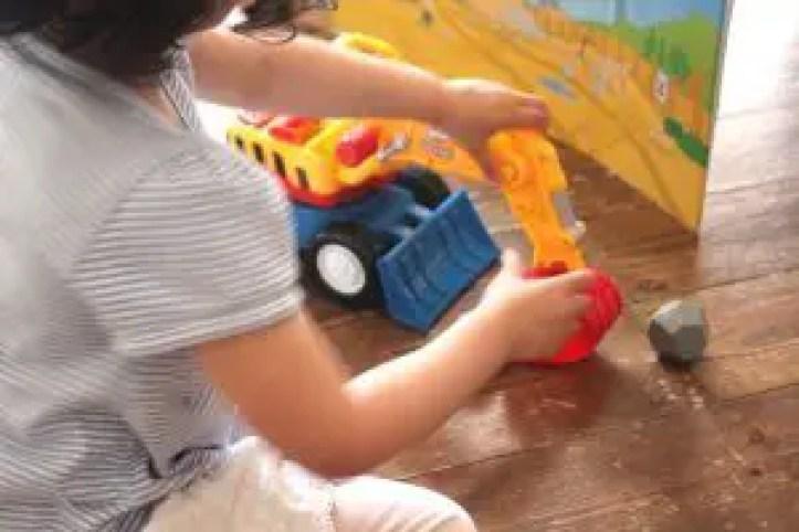 Wow Toys 5