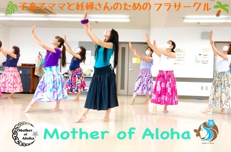 o0755049914794720043 - 臨月のママも産後ママも♪みんなで踊る喜び!