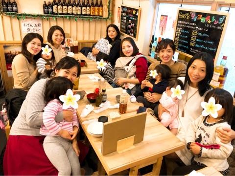 o0480036014079314885 1 - 【新宿】ママHULA☆子連れランチを楽しむコツは・・・