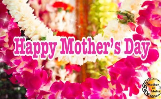 o0640037414190140904 1 - Happy Mother's Day〜すべてのお母さんありがとう〜