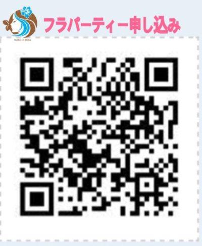 o0525064014263591267 - 販売決定!!【湘南発!】オシャレなハンドメイド雑貨の販売決定!!