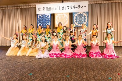 o1080072015003770936 - フラパーティー☆Mother of Aloha the 9th Hula Party 2021