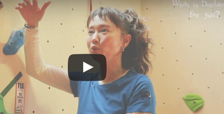 工藤夕貴さんがボルダリングについて英語で語る。