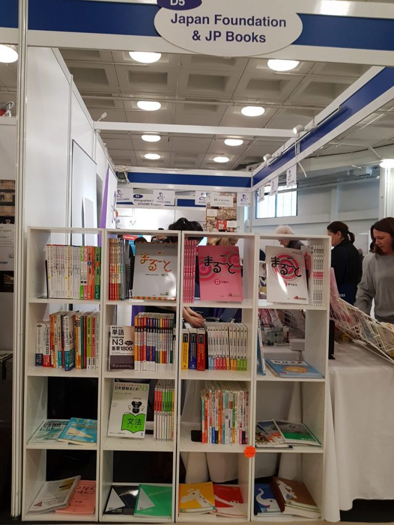 Japan foundation stand at the Language Show
