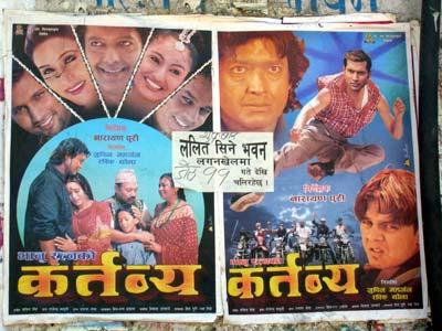 Nepali Film Posters I (3/4)