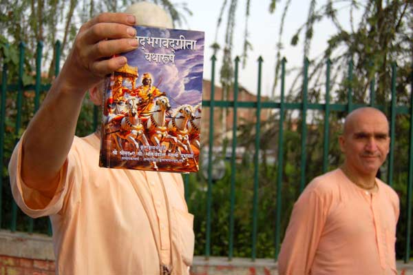Attack of Hare Krishna Goons (2/2)