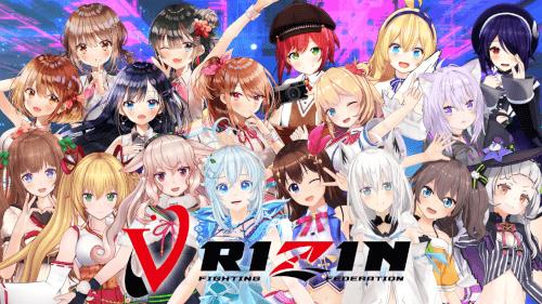 【年末イベント】12月29日開催のイベント『V-RIZIN』にホロライブメンバーの出演が決定!!【ホロライブ】
