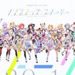 【とまらないホロライブ】1月24日ライブ版の『Shiny Smily Story』MVが公開!!【ホロライブ】