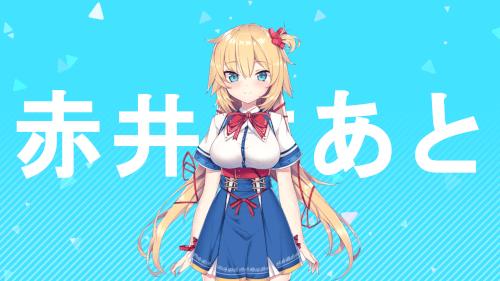 【赤井はあと】はあちゃま、会長に漢字の読み方を教わる・・・【ホロライブ】