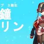 【宝鐘マリン】船長、2.0決定【ホロライブ】