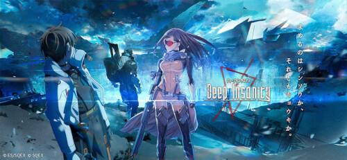 【天音かなた・常闇トワ】かなトワが完全新作RPG『ディープインサニティ アサイラム』のテーマソングを担当!!【ホロライブ】