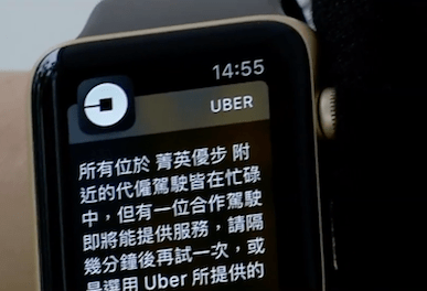 Uber bows to Taiwan ride hailing regulations partners licensed rental taxi companies