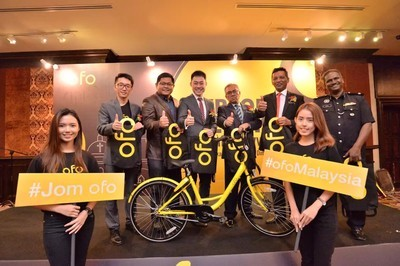 ofo launches dockless bike sharing services in Malacca Malaysia car-lite urban mobility