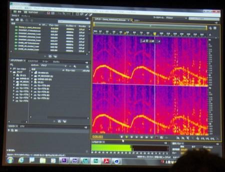 Adobe Audition CC サウンドリムーバー