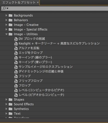 「Keylight+キークリーナー+高度なスピルサプレッション」