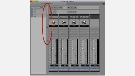 オーディオミキサーツールの変更