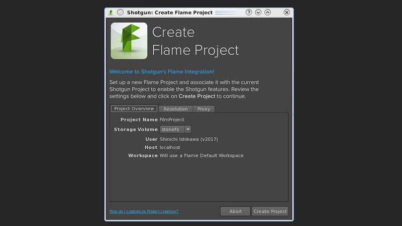 Flame プロジェクトビルダー