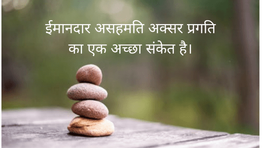 about gandhiji in hindi, education quotes in hindi, gandhi ji quotes, thought of the day in hindi and english, about mahatma gandhi in hindi,