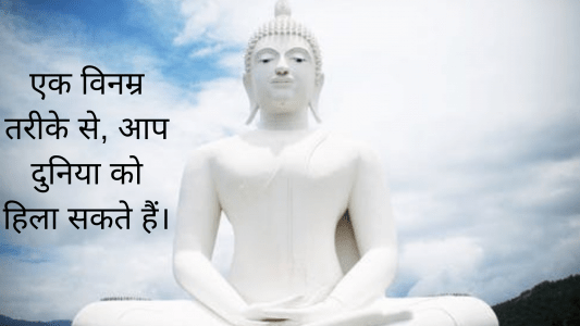 quotes on education by gandhi, thoughts of the day in hindi and english, aaj ka vichaar, quotations of gandhiji, slogan on moral values in hindi, life changing quotes in hindi,