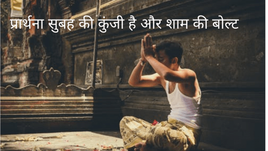 quotations by mahatma gandhi, mahatma gandhi topic in hindi, pollution quotes in hindi, सत्य विचार, mahatma quotes, political thought in hindi, mahatma gandhi quotes about education,