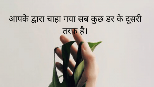 quotes in hindi on independence day, apj abdul kalam motivational quotes in hindi, one line motivational quotes in hindi, best motivational quotes in hindi for students, sales motivational quotes in hindi,