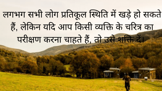 new year motivational quotes in hindi,motivational  abdul kalam motivational quotes in hindi, motivational quotes in hindi pdf download,