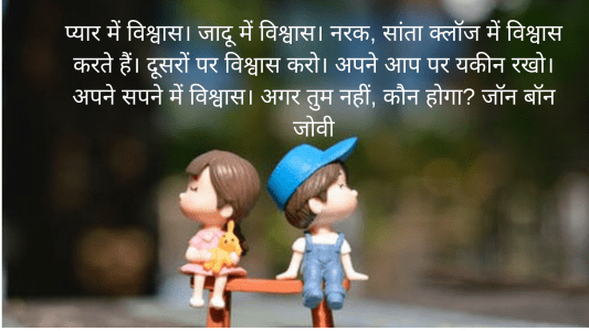 best love status for him, some beautiful lines on love, mother in law quotes in hindi, wife status in hindi, nice lines of love, status for love in english, status love quotes,
