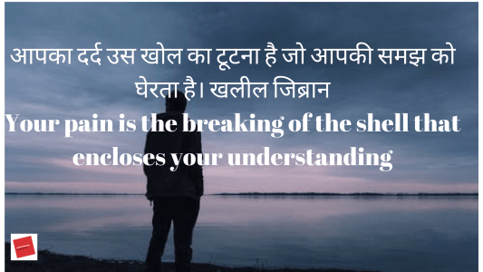 sad status of life in hindi, very emotional love quotes in hindi, very emotional quotes in hindi, very heart touching sad quotes in hindi, very sad and emotional quotes, very sad hindi quotes,