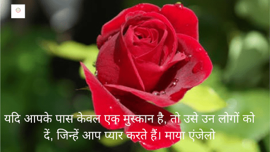 love thoughts in hindi love comments in hindi, hindi quotes about life and love, love couple quotes in hindi, love thought hindi, thoughts in hindi on love,