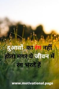 ,good morning quotes in hindi with photo