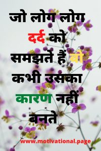 | गुड मॉर्निंग कोट्स Good Morning quotes in hindi  motivational good morning quotes in hindi