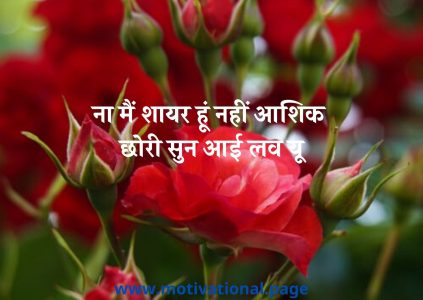 heart touching quotes in hindi, heart touching quotes in hindi for boyfriend, heart touching quotes in hindi for girlfriend, heart touching quotes.heart touching quotes about him