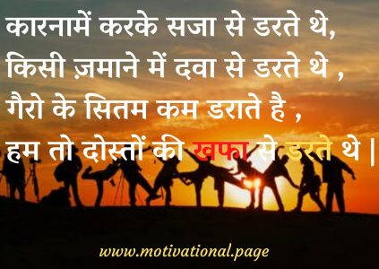 hindi shayri for best friend, hindi shayri for friends, hindi shayri friendship, hindi shayri on dosti, hindi shayri on friendship, hindi sher shayari dosti, hindi sms dosti, hindi sms dosti shayari friendship, hindi sms for friend, hindi sms for friends, hindi sms friend, hindi sms friends, hindi sms love friendship, hindi sms messages dosti, hindi sms shayari dosti, hindi status, hindi status dosti, hindi status for dosti, hindi status on dosti, hindi status on friendship, humko aaj kal hai intezar, jealous shayari hindi, jealous shayari in hindi, jealous status in hindi, judai hindi shayari images, latest dosti shayari, latest dosti sms in hindi, latest friendship shayari, latest friendship status, latest friendship status in hindi, lines for friends in hindi, lines on dosti, lines on friendship in hindi, love and friendship quotes in hindi, love and friendship shayari, love dosti, love dosti shayari, love dosti shayari sms, love dosti shayri, love dosti sms, love friendship quotes in hindi, love friendship shayari, love friendship shayari in hindi, love friendship shayri, love friendship sms hindi, love friendship sms in hindi, love friendship status, love friendship status in hindi, love shayari dosti, love shayari for best friend, love shayari friend, love shayari in hindi for friend, lovely dosti shayari, lovely friends status, lovely friendship quotes in hindi, lovely friendship shayari, lovely friendship status, lovely shayari for friends, manana shayari, massage in hindi dosti, mere baad kisko sataoge, message in hindi for friends, messages in hindi for friends, milan hai judai hai, missing friends shayari, missing shayari for friend, mohabbat bhojpuri, morning shayari for friend, msg on friendship in hindi, my best friend shayari, new dosti shayari, new friend shayari, new friendship quotes in hindi, new friendship shayari, new friendship shayari in hindi, new friendship shayri, new friendship sms in hindi, new status in hindi, nice dosti shayari, nice shayari for friends, nice shayari on friendship, nice sms in hindi for friend, one line friendship status in hindi, pyaar dosti hai, pyaar shayari, pyar bhari dosti shayari, pyar dosti hai, pyar dosti shayari hindi, pyar ka sayari, pyar ki sachai shayari, pyar ki shayri, pyar me judai shayari, quotes on broken friendship in hindi, romantic dosti shayari, romantic friendship shayari, romantic shayari for friend, romantic shayari in hindi for friend, sad dosti shayari, sad dosti shayri, sad dosti sms, sad dosti sms in hindi, sad dosti status in hindi, sad friends status, sad friendship quotes in hindi, sad friendship shayari, sad friendship shayari in hindi, sad friendship sms in hindi, sad friendship status, sad quotes on broken friendship in hindi, sad shayari dosti, sad shayari dosti par, sad shayari for best friend, sad shayari for best friend in hindi, sad shayari for friend, sad shayari for friends, sad shayari for friends in hindi, sad shayari friend, sad shayari in friendship, sad shayari in hindi for best friend, sad shayari in hindi for dosti, sad shayari in hindi for friend, sad shayari on dosti, sad shayari on friendship, sad sms in hindi for friend, sad status for best friend in hindi, sad status for friends in hindi, sad status in hindi for friendship, sare hindi, sayri dosti, sayri dosti ki, shayari about dosti, shayari about friendship, shayari about friendship in hindi, shayari best friend hindi, shayari bhojpuri me, shayari com in hindi for best friends, shayari dil se dosti, shayari dost, shayari dosti, shayari dosti hindi, shayari dosti in hindi, shayari dosti in hindi new, shayari dosti ke liye hindi, shayari dosti ki, shayari dosti ki hindi, shayari dosti ki yaad, shayari dosti par, shayari dosti sad, shayari for a friend, shayari for best friend, shayari for best friend in hindi, shayari for best friends, shayari for dost, shayari for dosti, shayari for dosti in hindi, shayari for friend, shayari for friend in hindi, shayari for friends, shayari for friends hindi, shayari for friends in hindi, shayari for friends in hindi sad, shayari for friendship, shayari for friendship in hindi, shayari for frnds, shayari for good friend, shayari for new friend, shayari friend, shayari friend hindi, shayari friend ke liye, shayari friends, shayari friends hindi, shayari friendship, shayari friendship hindi, shayari friendship in hindi,