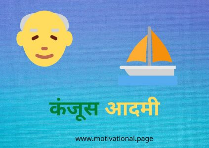 moral stories in hindi for class 6 munshi premchand short stories in hindi with moral, tenali raman short stories in hindi with moral, some moral stories in hindi,