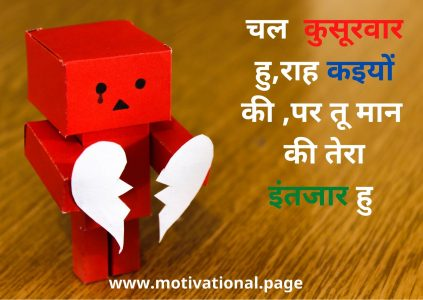 sadness quotes in hindi, sadness quotes with images,