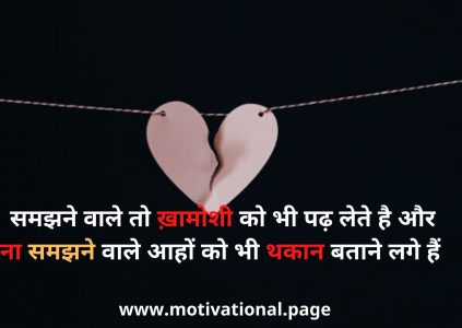 let go quotes in hindi,sad quotes with pics, sad quotes with picture, sad quotes with pictures, sad quoto, sad quotos, sad quots, sad quoyes, sad quptes, sad qutations, sad qutes, sad qutoes, sad qutos, sad relationship images, sad relationship quote, sad relationship quotes, sad relationship quotes images, sad relationship quotes in hindi, sad relationship status in hindi, sad sad status, sad sad status in hindi, sad sarcastic quotes, sad sentences, sad sentences about life, sad short quote, sad short status in hindi, sad situation status, sad slogan in hindi, sad status about life, sad status about life in hindi, sad status about love in hindi, sad status for life in hindi, sad status in hindi for life, sad status of life in hindi, sad status on life in hindi, sad status quotes, sad suvichar in hindi, sad thaught, sad though, sad thought, sad thought about life, sad thought about life in hindi, sad thought hindi, sad thought image, sad thought images, sad thought images in hindi, sad thought in hindi, sad thought in hindi with images, sad thought of love, sad thought on life, sad thought on love, sad thought pic, sad thought with images, sad thoughts, sad thoughts about life, sad thoughts about love, sad thoughts for love, sad thoughts images, sad thoughts in english, sad thoughts in hindi, sad thoughts in love, sad thoughts of life, sad thoughts of love, sad thoughts on life, sad thoughts on life images, sad thoughts on life in hindi, sad thoughts on love, s