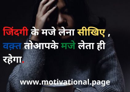 Best breakup status in Hindi,heart touching quotes.heart touching quotes about him, heart touchinq quotes for him,