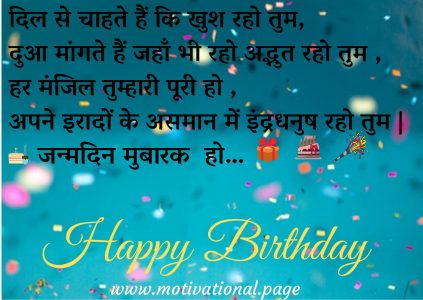 sms birthday hindi, birth day sms hindi, love birthday shayari in hindi, birthday shayari friend, birthday love shayari, my birthday shayari, friend birthday shayari in hindi, happy birthday wishes shayari, birthday wishes hindi shayari, best shayari on birthday, sms of birthday in hindi, happy birthday friend shayari, hindi shayri for birthday, happy birthday wishes for friend in hindi shayari, हैप्पी बर्थडे शायरी हिंदी, sher on birthday, hindi birthday shayri, हैप्पी बर्थडे शायरी इन हिंदी, hindi birthday, shayari for friends birthday, जन्मदिन पर शायरी, birthday hindi shayri, best friend birthday shayari, जन्मदिन की शायरी, love birthday shayari, birthday sher shayari, shayari for best friend birthday, birth day shyari, shayari on friends birthday, happy birthday shayri for friend, birth day sms in hindi, birthday shayari for best friend, www birthday shayari com, birthday shayari dosti ke liye, happy birthday wishes shayari for friend, lines on birthday in hindi, best shayari for birthday in hindi, birthday shayri hindi, birthday shayri for friend, happy birth day hindi, birthday shayari for best friend in hindi, about birthday in hindi, janam din sms hindi, birthday romantic shayari, best birthday shayari in hindi, happy b day shayari in hindi, birthday shayari for friend, mubarak shayari, birthday wishes shayari for friends in hindi, happy birthday sms hindi, hindi quotes for birthday, romantic birthday shayari, birthday shayri for best friend, gujarati birthday shayari, happy birthday mubarak, birthday hindi msg, birthday in hindi, birthday shayari love, birthday shayari for wife in hindi, birthday shayari gujarati, hindi sms for birthday, birthday in hindi, 2 line birthday wishes in hindi, happy birthday in hindi sms, birthday love shayri, b day shayri in hindi, cheap shayari, janam din sms, birthday shayari in hindi for best friend, birthday wishes for best friend in hindi shayari, happy birthday hindi shayari for best friend, happy birthday shayari friend, birthday wishes for friends in hindi shayari, shayri happy, happy birth day shayri in hindi, birthday wishes hindi quotes, happy birthday shayari gujarati, hindi msg for birthday, sms for birthday in hindi, happy birthday hindi msg,happy birthday shayari in hindi for best friend, par hindi, birthday wishes sms hindi, happy bday msg hindi, hindi message for birthday, birthday shayari in gujarati, bday sms in hindi, happy birthday hindi sms, bday hindi msg, bday sms hindi, hindi happy birthday, happy b day sms in hindi, happy birthday shayri in english, birthday sms hindi, birthday wishes hindi sms, happy birth day msg in hindi, happy bday sms hindi, b day msg hindi, birth day msg in hindi, happy b day sms hindi, जन्मदिन मुबारक शायरी, birthday shayari in hindi for my love, happy birthday gujarati shayari, hindi bday sms, birthday msg in hindi, birthday wishes for jiju in hindi, best birthday msg in hindi, happy birthday lines in hindi, janam din mubarak in hindi, sms happy birthday hindi, mubarak baad shayari, hindi birthday sms, sms happy birthday in hindi, brithday sms hindi, 50th birthday wishes in hindi, latest birthday wishes in hindi, happy birthday shayari sms, happy birthday love shayri, birthday sms in hindi, birthday mes, happy birthday love shayari, b day msg in hindi, funny birthday shayari in hindi for friend, funny birthday shayari, bday msg in hindi, best birthday wishes in hindi, hindi birthday msg, happy birthday my love shayari, barthday sms hindi, happy birthday shayari for friend, new born baby shayari in hindi,