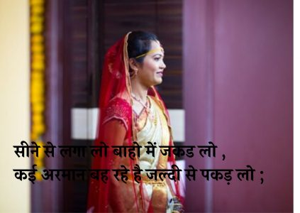 hd dp for girls, heart shayari dp, hindi captions for dp, hindi captions for instagram in english, hindi dp status, hindi shayari for beautiful girl, hindi shayari for girl, hindi shayari girl, hindi shayari on beautiful girl, hindi shayari on girls, hindi shayari status for whatsapp, hindi shayari whatsapp status, hindi status and shayari, i hate you shayari image download, images of whatsapp status, impression status, indian hindi shayari images, jennifer winget fb, jhoote log images, Keyword dp shayari new dp shayari pic,