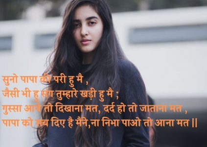 dp shayari, dp shayari hindi, dp shayari image, dp status, facebook simple girls images, fb dp shayari, female shayari hindi, funny shayari dp, funny whatsapp status images, girl dp for whatsapp, girl pics for profile, girl shayari, girl shayari dp, girl shayari photo, girlish dp, girls awesome dp, girls pic dp, girls real dp, girls shayari, girls shayri, girly shayari, good shayari dp, gussa shayari download, gusse wali dp, gusse wali images, happy dp shayari, hate shayari dp,