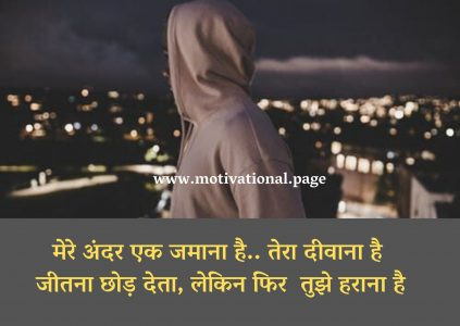 don ki shayari, shayari on attitude in hindi, stylish quotes on attitude, status in hindi for fb, best stutus, attitude wali shayri, heart touching attitude status, attitude shayari 2018, फेसबुक स्टेटस हिंदी में, hindi fb attitude status, hindi fb shayari, whatsapp status shayari hindi, hindi image shayari facebook, hindi status for facebook, shayari on attitude, latest attitude hindi status, whatsapp status in hindi attitude latest, attitude for love, sad shayari attitude, status for shayari, attitude on love, attitude hindi, dabang status in hindi, हिंदी whatsapp, desi status for whatsapp in hindi, dhasu attitude status in hindi, facebook shayari status, hindi attitude status in hindi, royal status for fb in hindi, fb shayari hindi, full attitude status in hindi for boy, i hate girls attitude, hindi status shayari, love status in hindi attitude, status hindi fb, hindi shayari for facebook, lion status for whatsapp in hindi, status for whatsapp in hindi attitude for boy, two line attitude shayari, attitude status new in hindi, new status attitude hindi, shayari facebook hindi, love status with attitude in hindi, high attitude status in hindi for boys, best attitude quotes for boys, attitude sairy, facebook shayari in hindi, fadu status for whatsapp hindi, stylish status for boys, sms hindi attitude, fb attitude status in hindi, see my status images, whatsapp shayari hindi mai, aatitude status, full attitude, shayri status in hindi, boy status hindi, cool attitude shayari, gangster quotes in hindi, hindi status in hindi font, bindass whatsapp status, two line hindi shayari facebook, badshahi status for whatsapp, style shayari in hindi, shayari for status in hindi, facebook shayari hindi, status for whatsapp in hindi attitude, life attitude status, stylish fb status, high attitude shayri, hindi shayari for whatsapp, fb status in hindi love, boy attitude shayari in hindi, status for fb in hindi shayari, desi attitude status, status for attitude boy in hindi, attitude status in hindi fb, attitude facebook status in hindi, love attitude status in hindi for facebook, two line attitude shayari in hindi, attitude shayari hindi mai, attitude hindi status for boy, 2 line hindi shayri fb, hindi shayari and status, new high attitude status in hindi, shayari hindi mai, royal hindi status, fb hindi attitude status, bhaukali status in hindi, whats app attitude status in hindi, attittude, 2 line attitude shayari in hindi font, attitude hindi shayri, shayari hindi status, best love status hindi, facebook status attitude hindi, attitude status in hindi for fb, status in attitude, स्टेटस फेसबुक, best status in hindi for love, sad attitude shayari in hindi, desi shayari hindi, attitude status hindi fb, attitute status in hindi, whatsapp shayri hindi, quotes attitude hindi, high attitude status in hindi new, desi attitude status in hindi, shayari in hindi attitude, atitude status in hindi, line status, high attitude in hindi, high status in hindi, hindi status attitude, attitude romantic status in hindi, attitude status in hindi for facebook, फेसबुक स्टेटस हिंदी 2018, new stylish status, facebook status hindi, love status for whatsapp hindi, mast attitude status, attitude shayari status, attitude shayari in hindi for boys, shayri of attitude, facebook shayari, attitude status shayri, hindi attitude status for boy, simple attitude status, attitude shayari new, hindi shayari attitude, whatsapp status in hindi attitude love, fb status in hindi attitude love, status in hindi for boy, hindi whatsapp status in hindi, attitude shayri in hindi font, fb shayri, hindi fb shayri, desi shayari in hindi, hindi attitude status for fb, shayari for whatsapp in hindi, attitude status hindi facebook, hindi shayari status for facebook, shayari hindi attitude, शायरी इन हिंदी, fb stylish status, status attitude hindi me, attitude status in hindi for boys, attitude shari, status on fb in hindi, attitude status in hindi for whatsapp, हिंदी शायरी फेसबुक, love attitude shayri, whatsapp status in hindi attitude, 2 line attitude shayari in hindi, hindi shayari for status, fb love status hindi, facebook status attitude in hindi, whatsapp status in two lines, stylish quotes for whatsapp, fb status love in hindi, hindi shayri fb status, attitude shayri hindi, hindi status for whatsapp on attitude, sms attitude, hindi shayri attitude, attitude whatsapp status in hindi font, royal shayari, attitude hindi shayari, whatsapp status in hindi for boy, attitude status fb, fadu attitude status in hindi, whatsapp hindi shayri, status on love attitude, status attitude hindi, status in hindi of love, funny status in hindi 2 line, shayari fb, shayari for attitude in hindi, 2 line shayari facebook, facebook status in hindi love, shayari facebook, bindass attitude quotes, attitude love shayri, status in hindi for facebook, lines for attitude, whatsapp status in hindi font attitude, attitude shyri, status in hindi fb, my attitude shayari in hindi, badshah shayari attitude, attitude shayries, positive attitude sms hindi, धमाकेदार स्टेटस, hindi fb status on attitude, status for hindi attitude, shayari attitude hindi, एट्टीटुड स्टेटस इन हिंदी, best lines on attitude, status hindi shayari, status for boy, attitude shayari with image, whatsapp hindi shayari status, 2 line shayari on fb in hindi font, hindi whatsapp shayari, high attitude status for facebook in hindi, only hindi status, quotes attitude in hindi, fadu shayari in hindi, royal shayri, attitude lines in hindi, desi attitude quotes, best whatsapp shayari in hindi, cool shayri status, hindi shayari on facebook, status of fb in hindi, shayari status in hindi, फेसबुक स्टेटस, hindi new status, fb shayari status, dhasu status for whatsapp, love status in hindi fb, attitude line for boys, attitude shayari 2 lines, dhasu shayari, dabang shayri in hindi, status shayri in hindi, my attitude status hindi, royal shayari in hindi font, status attitude hindi fb, full attitude shayri, desi status in hindi attitude, attitued, boys attitude shayari hindi, shayari status hindi, latest attitude shayari, attitude is my style, status for facebook on attitude in hindi, hindi fb status attitude, best attitude shayri, shayari in hindi for attitude, latest high attitude status in hindi, shayari in hindi on attitude, see my status images, best shayari attitude, new status in hindi love, love sove.com, hindi best love status, attitude status for whatsapp in hindi 2 lines, hindi shayri status for whatsapp, shayri on attitude, love shayari attitude, फेसबुक स्टेटस हिन्दी, my attitude sms, dhasu status in hindi, full attitude status in hindi for facebook, lines about attitude, best hindi fb status, 2 line attitude status in hindi font, fadu status in hindi for fb, badshah shayari hindi, positive attitude status in hindi, whatsapp hindi sms, फेसबुक हिंदी स्टेटस, shayri for hindi, whatsapp status in hindi latest, shayari attitude status, दो लाइन शायरी फेसबुक, status for whatsapp on attitude in hindi, love attitude status in hindi font, killer shayari for whatsapp, dabang quotes, फेसबुक स्टेटस इन हिंदी, best desi status, high attitude shayari in hindi, hindi status for whatsapp download, love status in hindi new, attitude boy images, new status hindi love, cool attitude sms, fadu status in hindi attitude, bindass status for whatsapp, shayri in hindi attitude, attitude love shayari in hindi, lion attitude status, shayari in hindi facebook, two line status for whatsapp in hindi, desi shayari hindi, attitude status boy hindi, shayari hindi whatsapp, new attitude shayri, hindi attitude status facebook,