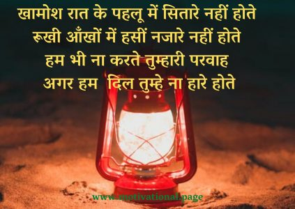 good night images for bf, woh chandni raatein, www.good night image, good night hindi image, good ni8 image, night dear, nice thoughts in gujarati, cute gud night sms, good night with love quotes, gulzar shayari romantic, romantic gud night image, love quotes good night, chaand taare lyrics,