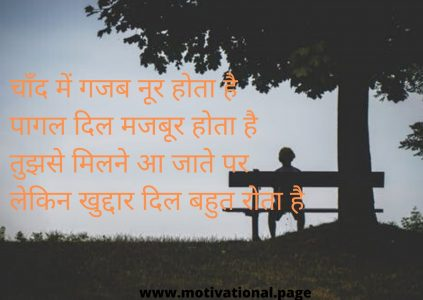 tanhai shayari in hindi,alone life shayari in hindi, alone life status, alone line, alone lines, alone love shayari, alone love shayari in hindi, alone love shayari in hindi for girlfriend, alone love status, alone message, alone message in hindi, alone messages, alone messages in hindi, alone msg, alone msg hindi, alone msg in english, alone msg in hindi, alone msgs, alone quotes hindi, alone quotes in hindi, alone sad quotes, alone sad shayari, alone sad shayari hindi, alone sad shayari in english, alone sad shayari in hindi, alone sad sms, alone sad status, alone sad status in hindi, alone shayari,feeling alone shayari in hindi, feeling alone shayari in punjabi, feeling alone sms, feeling alone sms in hindi, feeling alone status for facebook, feeling alone status for facebook in hindi, feeling alone status for whatsapp in hindi, feeling alone status in english, feeling alone status in hindi, feeling alone status in hindi shayari, feeling happy shayari, feeling happy shayari in hindi, feeling hindi, feeling hindi status, feeling in hindi, feeling lonely messages, feeling lonely msg, feeling lonely quotes for facebook, feeling lonely quotes in english, feeling lonely quotes in hindi, feeling lonely shayari, feeling lonely shayari in hindi, feeling lonely sms, feeling lonely status, feeling lonely status for facebook, feeling lonely status in english, feeling lonely status in hindi, feeling sad and lonely boy, feeling sad and lonely status, feeling sad and lonely status in hindi, feeling shayari, feeling shayari in hindi, feeling sms, feeling sms in hindi, filing shayari, forever alone status, funny shayari in roman english, girl alone shayari, good night shayari in hindi font, happy alone status, happy feeling status in hindi, happy journey message in hindi, happy shayri, happy to be alone status, heart touching alone shayari, heart touching quotes on loneliness, hindi alone shayari, hindi alone status, hindi family shayari, hindi feeling status, hindi font sms, hindi life sms, hindi lonely shayari, hindi quotes on love in hindi font, hindi sad shayari in hindi font, hindi sad shayri in hindi font, hindi shayari alone, hindi shayari alone boy, hindi shayari hindi font, hindi shayari on family get together, hindi shayari on loneliness, hindi shayari on walking alone, hindi shayari sad shayari, hindi status alone, home alone 1 in hindi, home alone hindi, home alone in hindi, i am alone boy, i am alone but happy shayari, i am alone but happy status, i am alone messages, i am alone quotes in hindi, i am alone shayari, i am alone shayari in hindi, i am alone status, i am alone status in hindi, i am alone whatsapp status, i am feeling alone status, i am single status in hindi, i want to be alone status, im alone shayari, im alone status, journey sms in hindi, latest whatsapp status in hindi fonts, leave me alone quotes in hindi, leave me alone status, leave me alone status in hindi, left alone status, life alone status, life is alone status, life messages in hindi, lines on loneliness, live alone status, live me alone status, loneliness messages in english, loneliness quotes in english, loneliness quotes in hindi, loneliness shayari, loneliness shayari hindi, loneliness status, loneliness status for whatsapp, loneliness status in hindi, loneliness whatsapp status, lonely boy quotes, lonely boy status, lonely but happy status, lonely girl status, lonely in hindi, lonely life status, lonely lines, lonely messages, lonely msg, lonely msg in hindi, lonely msgs, lonely quotes in hindi, lonely sad boy, lonely sad shayari, lonely sad status, lonely shayari, lonely shayari in english, lonely shayari in hindi, lonely shayari in urdu, lonely shayari two lines, lonely sms, lonely sms in hindi, lonely status for facebook, lonely status for fb, lonely status for whatsapp in english, lonely status in english, lonely status in hindi, lonely status in hindi images, lonely whatsapp status, lonley status, lonly msg, lonly status, love alone quotes, love alone shayari, love alone shayari in hindi, love alone status, love quotes two lines, love sad msgs, love shayari in hindi font for boyfriend, love sms in hindi font, love status two line, m alone status, new alone shayari, one line shayari in hindi font, punjabi status alone, quotes on alone sad, quotes on loneliness in hindi, sad alone, sad alone boy, sad alone boy shayari in hindi, sad alone girl shayari in hindi, sad alone hindi shayari, sad alone quotes in hindi, sad alone shayari, sad alone shayari hindi, sad alone shayari images, sad alone shayari in english, sad alone shayari in hindi, sad alone shayari in hindi images, sad alone status, sad alone status for whatsapp, sad alone status in hindi, sad and alone, sad and alone shayari, sad and alone status, sad and alone status in hindi, sad and lonely status, sad boy alone, sad boy alone in night, sad boy in love alone, sad boy in love crying in hindi, sad lonely shayari, sad lonely status, sad married life quotes in hindi, sad msg in hindi 2 line, sad msgs, sad n lonely status, sad shayari alone boy, sad shayari alone boy in hindi, sad shayari feeling alone, sad shayari feeling alone in hindi, sad shayari for alone boy, sad shayari from alone girl, sad shayari hindi font, sad shayari on loneliness, sad sms in hindi font, shayari about alone, shayari about loneliness, shayari alone, shayari alone but happy, shayari alone happy, shayari alone in hindi, shayari alone life, shayari alone life in hindi, shayari feeling alone, shayari for alone boy, shayari for alone boy in hindi, shayari for alone person, shayari for alone person in hindi, shayari for family in hindi, shayari for feeling alone, shayari for loneliness, shayari for lonely person, shayari hindi alone, shayari in hindi alone, shayari in hindi for family, shayari of alone, shayari of loneliness, shayari on, shayari on alone, shayari on alone in hindi, shayari on alone life, shayari on alone life in hindi, shayari on alone person, shayari on feeling alone, shayari on feeling lonely, shayari on loneliness, shayari on loneliness in english, shayari on loneliness in hindi, shayari on loneliness in urdu, shayari on lonely life, shayari on single, shayari on tanhai, shayari sad alone, single boy alone, single boy status in hindi, single hindi status, single life status in hindi, single line quotes in hindi, single line sad quotes, single line shayari, single line status in english, single quotes in hindi, single sad quotes, single sad status, single shayari, single shayari in hindi, single shayri, single status hindi, sitting alone status, sms on life in hindi, standing alone status, status about alone, status about loneliness, status about lonely, status alone, status alone hindi, status alone in hindi, status alone life, status feeling alone, status for alone, status for alone boy, status for alone girl, status for alone in hindi, status for alone life, status for feeling lonely, status for loneliness, status for lonely, status for lonely girl, status of alone, status of feeling lonely, status of loneliness, status of lonely, status on alone, status on alone life, status on loneliness, status on loneliness for whatsapp, status on loneliness in hindi, status on lonely, status on lonliness, stay alone status, tanhai images, tanhai quotes, tanhai quotes in hindi, tanhai shayari, tanhai shayari hindi, tanhai shayari in hindi, tanhai shayri, tanhai wali shayari, tanhaiyan shayari, tanhayi shayari, tanhayi shayri, thoughts on loneliness in love, travel shayari, urdu alone shayari, urdu shayari on loneliness, very sad alone shayari, want to live alone status, whatsapp alone status in hindi, whatsapp lonely status, whatsapp status about loneliness, whatsapp status alone, whatsapp status alone in hindi, whatsapp status for alone, whatsapp status for feeling lonely, whatsapp status for loneliness, whatsapp status lonely, whatsapp status on loneliness, whatsapp status roman english, अकेलापन शायरी, अलोन, अलोन स्टेटस इन हिंदी, तन्हाई भरी शायरी, तन्हाई शायरी