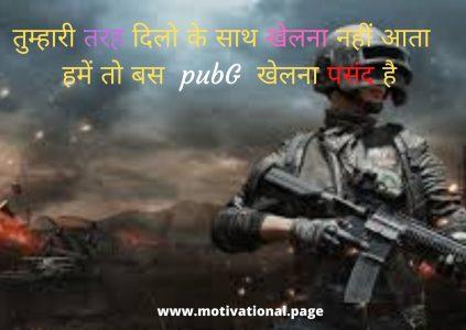 small shayri, ser or sayri, cool shayri in hindi,शेर शायरी फोटो, hindi small shayari, shayari text,