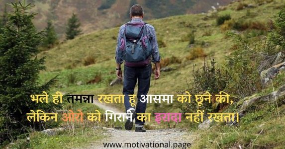 bitter truth of life quotes in hindi, universal truth quotes in hindi truth of life quotes in hindi, universal truth in hindi, life truth quotes in hindi, universal truth quotes in hindi, life truth quotes in hindi,