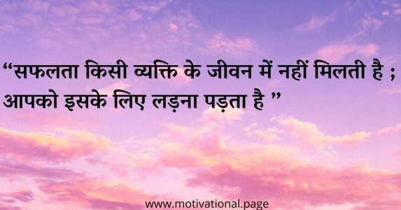 truth of life quotes in english, universal truth of life, hindi english quotes,quotes on truth in hindi, hindi shayari on life in hindi font,